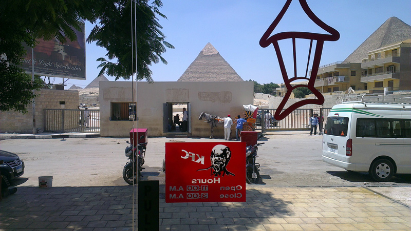 Picture of the Day: The Pyramids of Giza from KFC