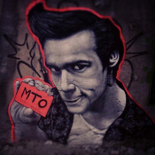 street art graffiti by MTO (11)