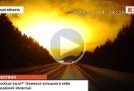 Huge Fiery Flash in the Sky Seen in Russia
