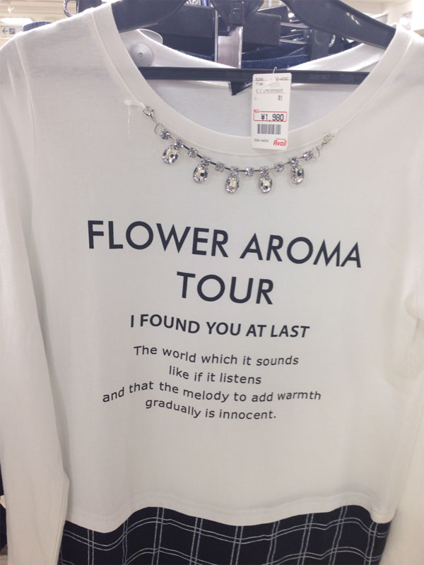 Japanese Discount Store Shirts with Random English Words (10)