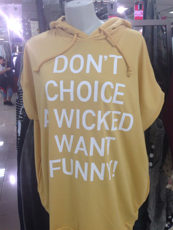 Japanese Discount Store Shirts with Random English Words (18)