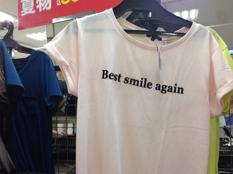 Japanese Discount Store T-Shirts with Random English Words (13)