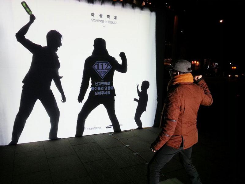 south korea child abuse prevention PSA shadow silhouette (2)