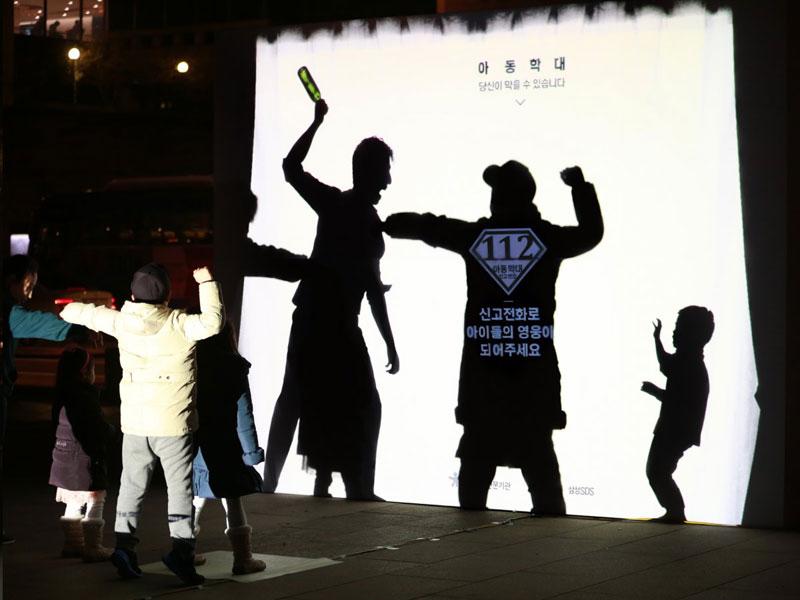 south korea child abuse prevention PSA shadow silhouette (3)