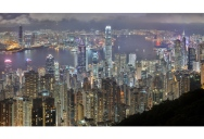 Picture of the Day: The Hong Kong Skyline at Night