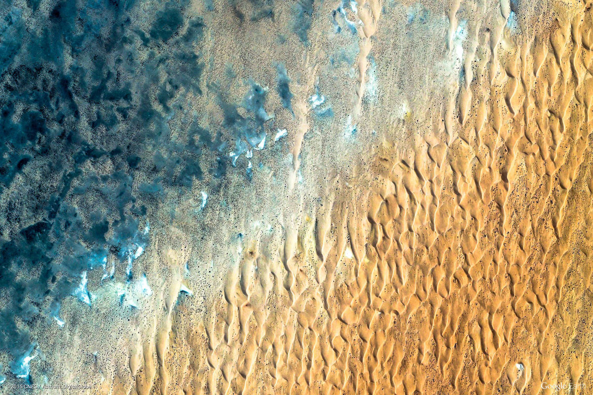 akjoujt Earth View: A Curated Collection of 1500 Google Earth Wallpapers
