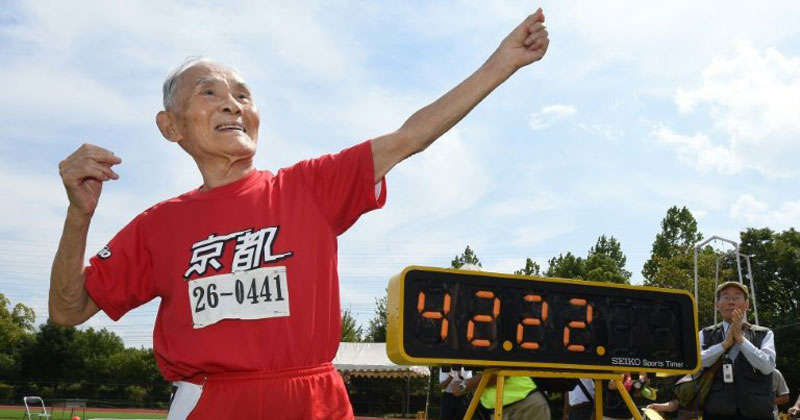 105 Year Old 'Golden Bolt' Sets World Record for 100m Sprint