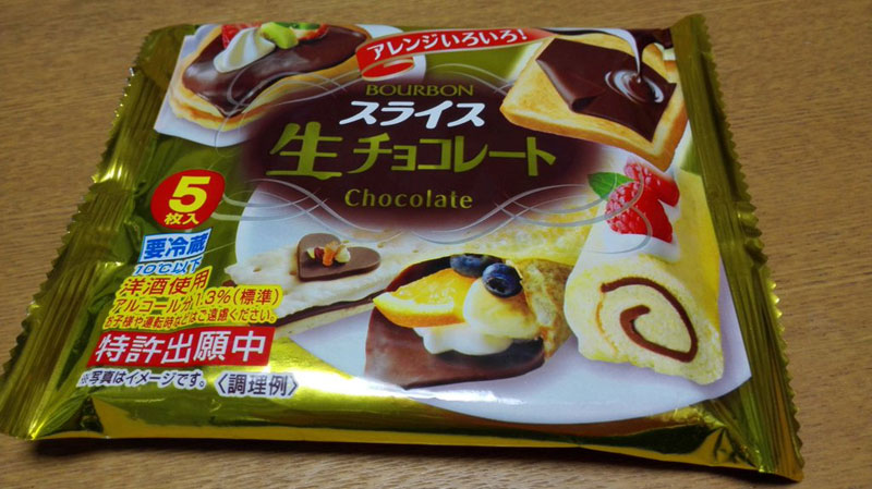 Meanwhile in Japan, You Can Get Individual Slices of Chocolate (1)