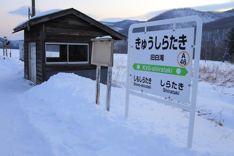 Remote Train Station in Japan Remains Open So Student Can Go to School (4)