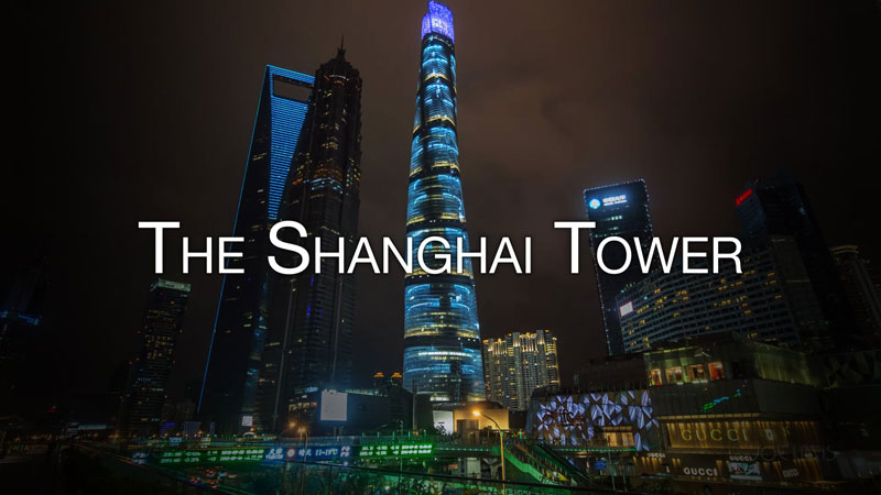 A 4-Year Construction Timelapse of the World's 2nd Tallest Building