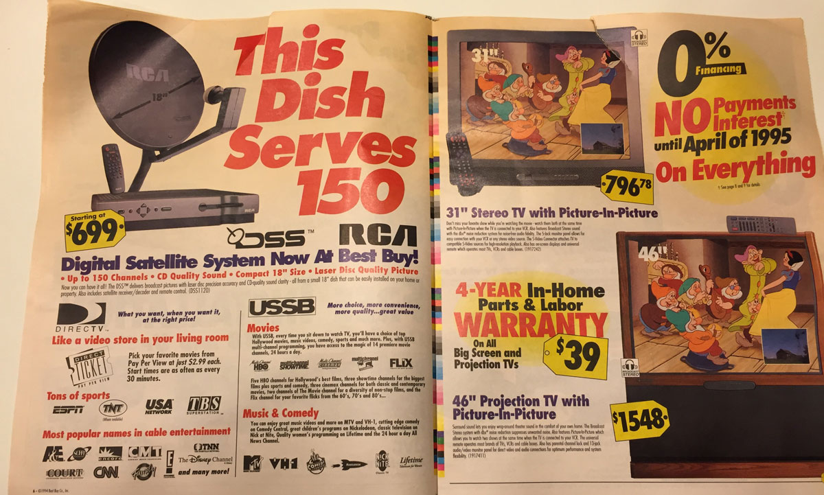 This Best Buy Flyer from 1994 Shows How Fast Technology Has Changed (4)