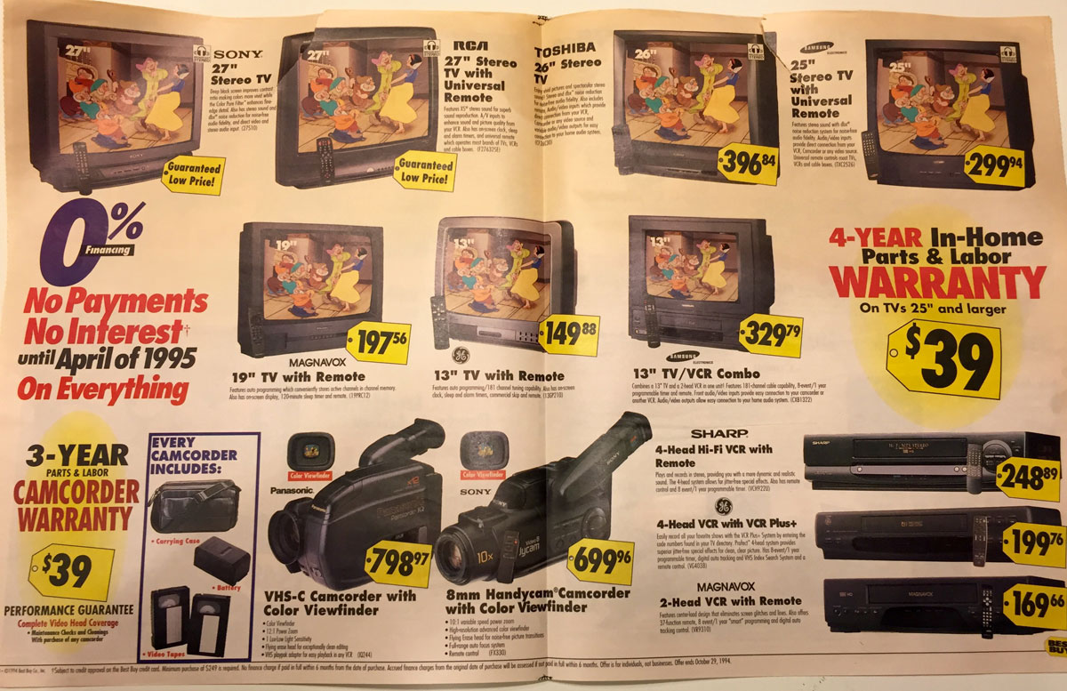 This Best Buy Flyer from 1994 Shows How Fast Technology Has Changed (5)