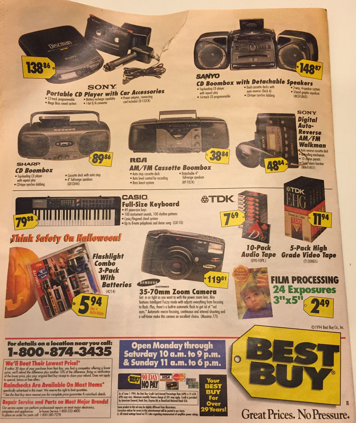 This Best Buy Flyer from 1994 Shows How Fast Technology Has Changed (9)