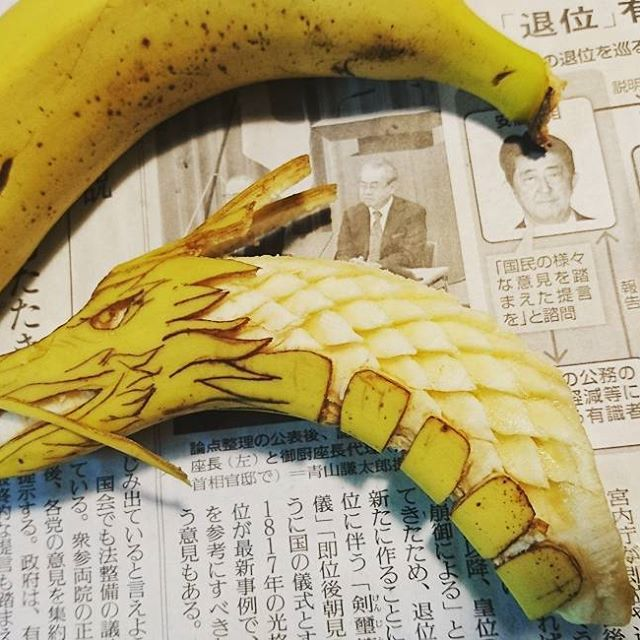 crazy patterns carved into fruits and vegetables by gaku 7 Guy Carves Crazy Patterns Into Fruits and Vegetables