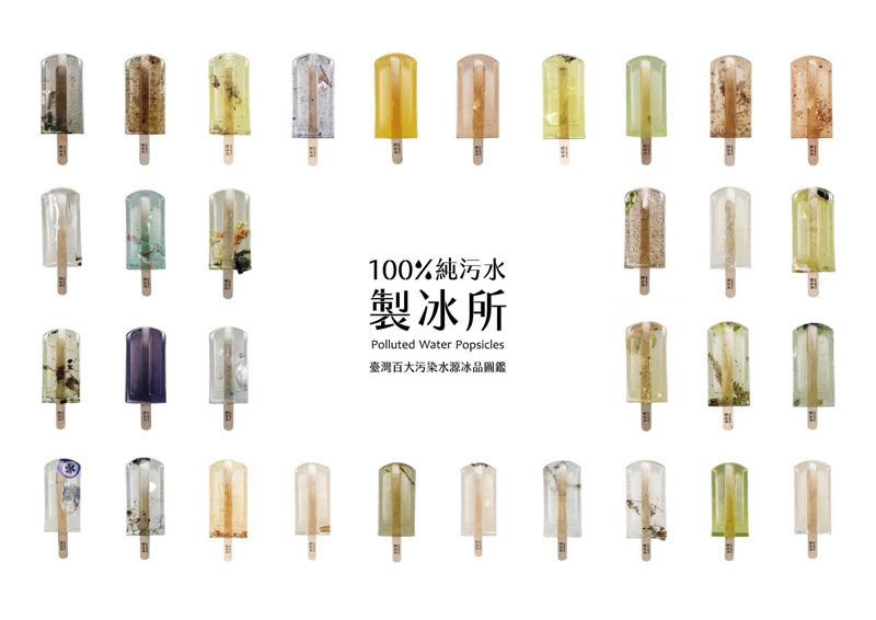 these art students made 100 popsicles from polluted waterways around taiwan 4 These Art Students Made 100 Popsicles from Polluted Waterways Around Taiwan