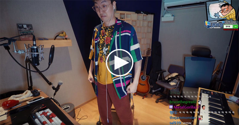 Korean Streamer Surprises New English Viewers With Some John Denver