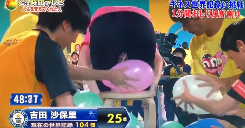 Olympic Legend Uses Butt to Smash the Most Random World Record Ever