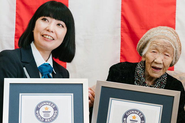 oldest person in the world guinness world records 2 Meet the Worlds Oldest Confirmed Person, 116 Year Old Kane Tanaka