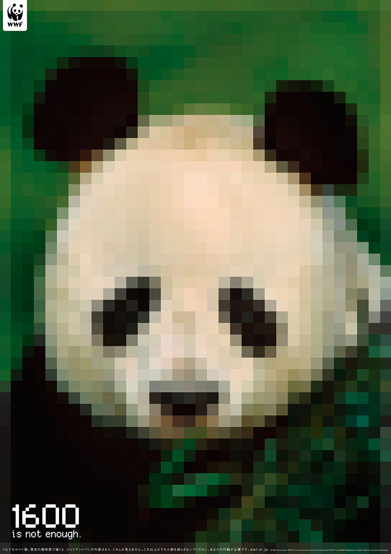 endangered animals population by pixel wwf 1 Populations of Endangered Species Depicted by the Number of Pixels