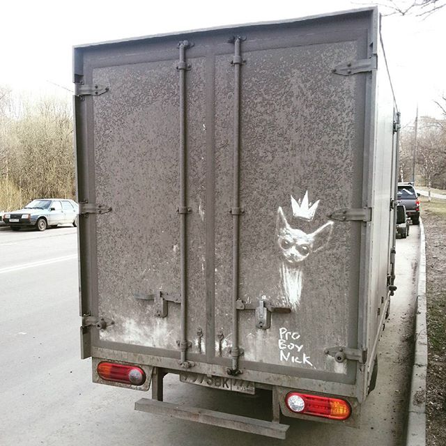 dirty russian street art by pro boy nick nikita golubev 2 The Dirtiest Russian Street Art You Will Ever See (13 Photos)