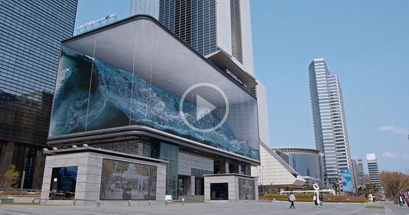 Amazing Crashing Wave Illusion Gets Displayed on Largest Outdoor Screen in Korea