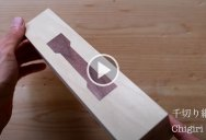 This Compilation of Traditional Japanese Wood Joinery is Highly Satisfying